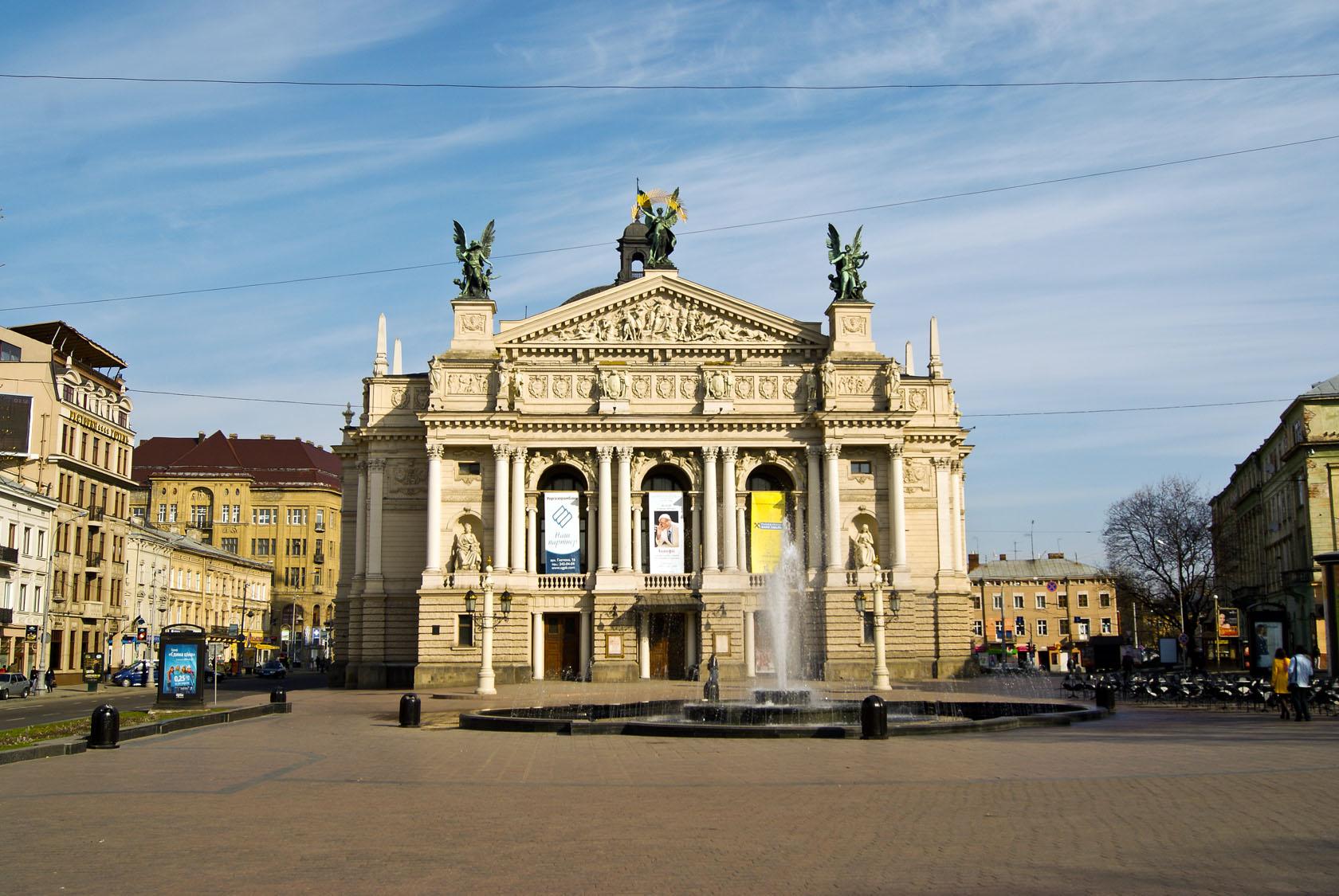 оперний театр львів