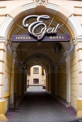 Готель в центрі