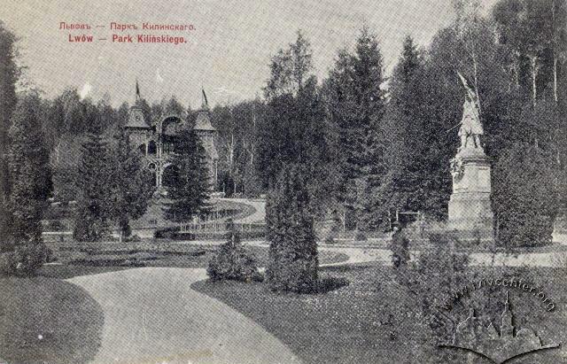 фото Парк Яна Кілінського у 1910-х роках у Львові