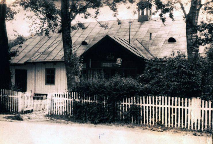 Школа села Бусовисько (Старосамбірський район)